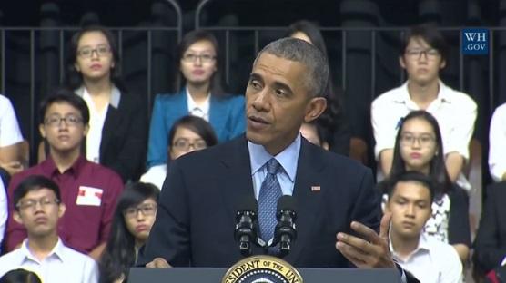 Tổng thống Obama hài hước beatbox gợi ý Suboi đọc rap 2