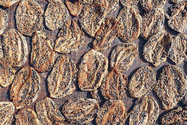 Hình ảnh Cách ngâm rượu chuối hột rừng thơm ngon, đúng cách tốt cho sức khỏe số 1