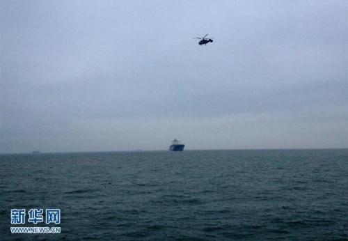 Trực thăng Trung Quốc bị rơi ở Hoa Đông, 4 người thiệt mạng 1