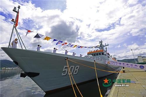 Trung Quốc bàn giao tàu hộ vệ tên lửa cho hạm đội ở Biển Đông 1