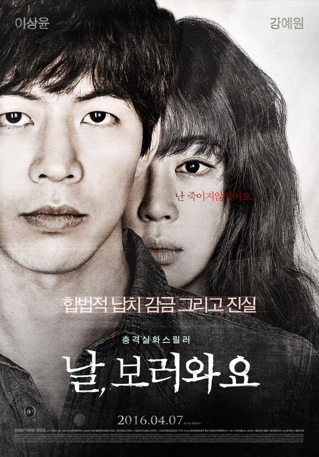 Top 11 phim điện ảnh Hàn Quốc đạt doanh thu cao nhất nửa đầu 2016 4