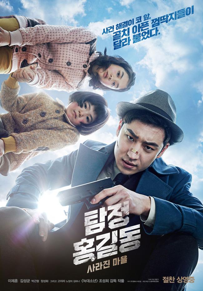 Top 11 phim điện ảnh Hàn Quốc đạt doanh thu cao nhất nửa đầu 2016 7