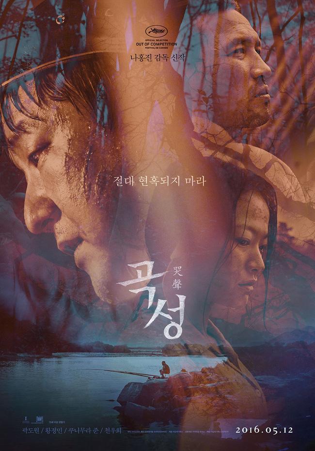 Top 11 phim điện ảnh Hàn Quốc đạt doanh thu cao nhất nửa đầu 2016 10