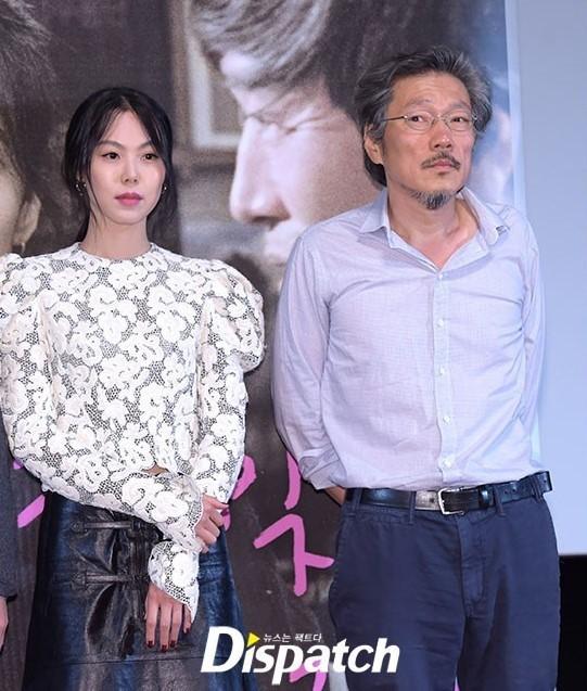 Nữ diễn viên Kim Min Hee bí mật kết hôn với đạo diễn đã có vợ 1