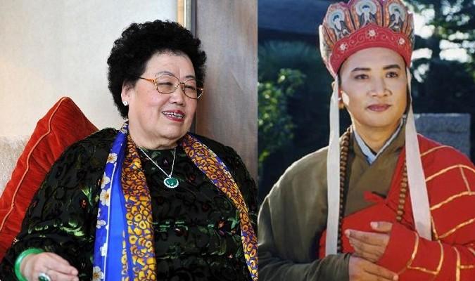 Khối tài sản trăm ngàn tỷ của vợ Đường Tăng - Trì Trọng Thụy 1