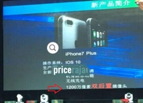 iPhone 7 Plus bị lộ những hình ảnh đầu tiên 1