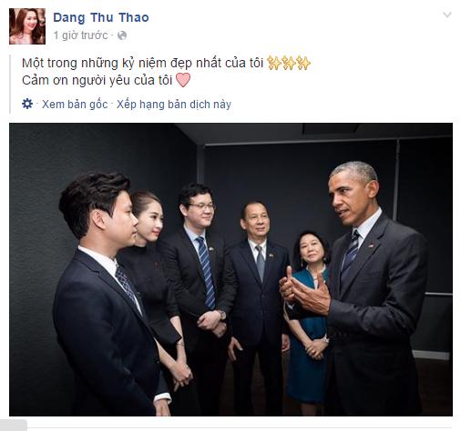 Hoa hậu Thu Thảo gửi lời cảm ơn bạn trai đại gia 1