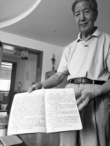 Cụ ông làm thơ, ngâm thơ tặng vợ ốm khiến nhiều người ngưỡng mộ 5