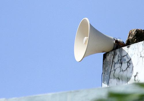'Đài phát thanh phường bị chèn sóng Trung Quốc': Nguyên nhân ban đầu  1