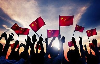 Phán quyết Biển Đông và chủ nghĩa dân tộc mới ở Trung Quốc 1
