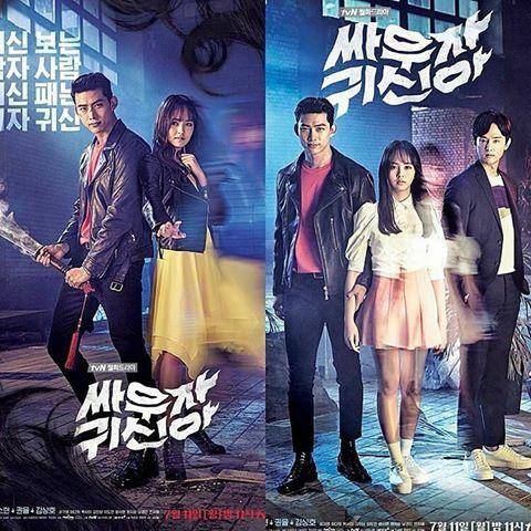 Top 7 phim Hàn đổ bộ màn ảnh trong tháng 7 4