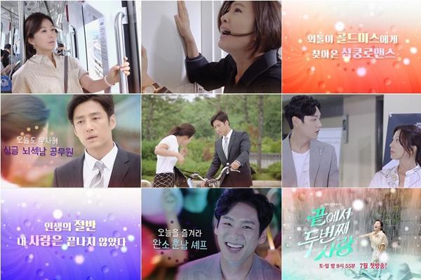 Top 7 phim Hàn đổ bộ màn ảnh trong tháng 7 7