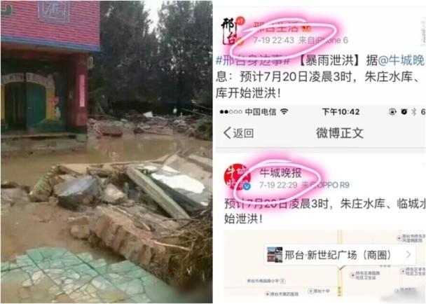 Trung Quốc: Xả lũ trong đêm không báo trước, 27 người chết và mất tích 1