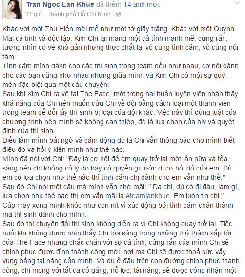 Phạm Hương bị