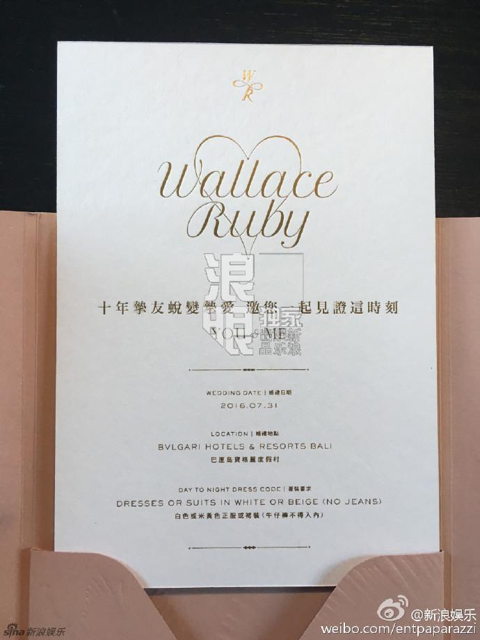 Lộ hình ảnh thiệp cưới của Lâm Tâm Như - Hoắc Kiến Hoa 1