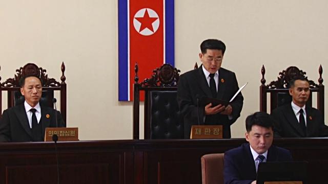 Công ty luật duy nhất tại Triều Tiên phải đóng cửa 2
