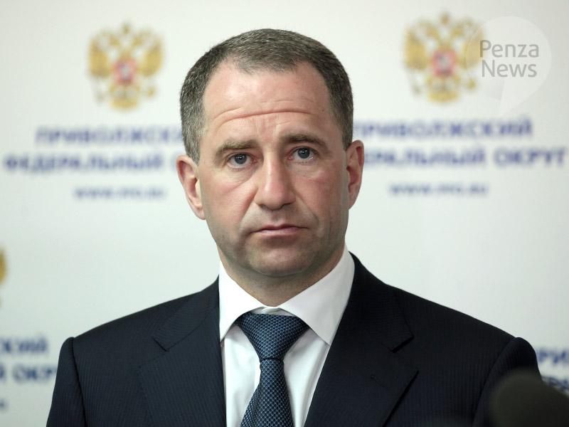 Ukraine bác bỏ đại sứ Nga mới được đề cử 1