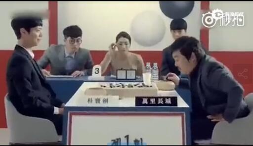 Mỹ nam Hàn bị fan Trung Quốc tẩy chay vì clip quảng cáo 1
