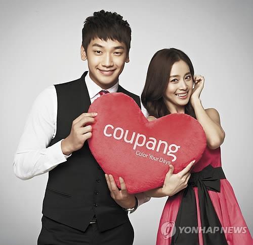 Kim Tae Hee và Bi Rain chuẩn bị kết hôn? 2