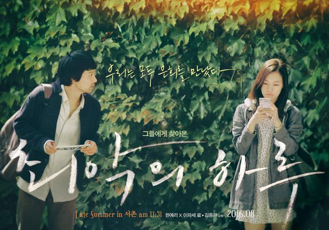 Top 7 phim Hàn nên xem trong tháng 8 7