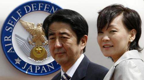 Vợ Thủ tướng Nhật Bản Abe tham gia biểu tình phản đối chính phủ 2