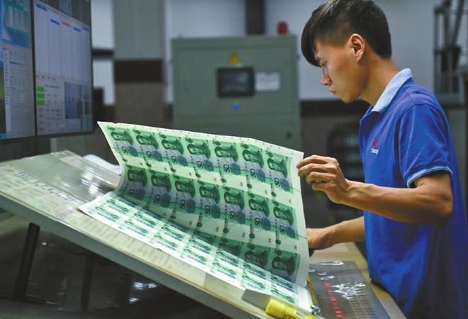 Cận cảnh bên trong nhà máy in tiền Trung Quốc 3