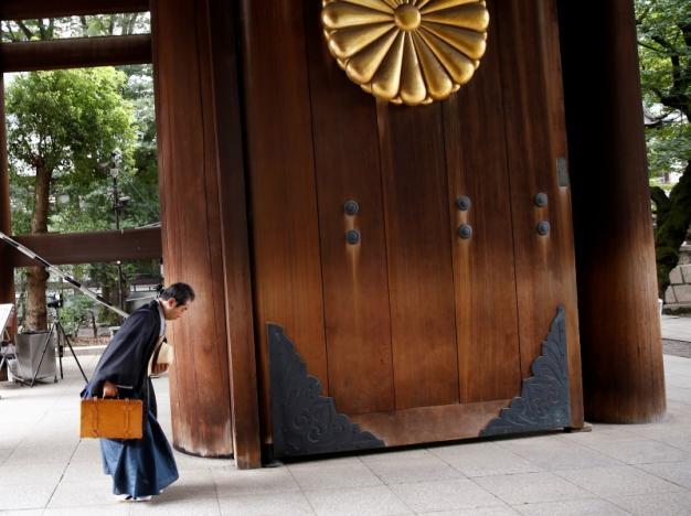 Thủ tướng Nhật cử người đến thăm đền Yasukuni 1