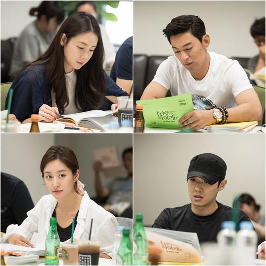 Vẻ đẹp không tuổi của Choi Ji Woo cuốn hút người hâm mộ 3