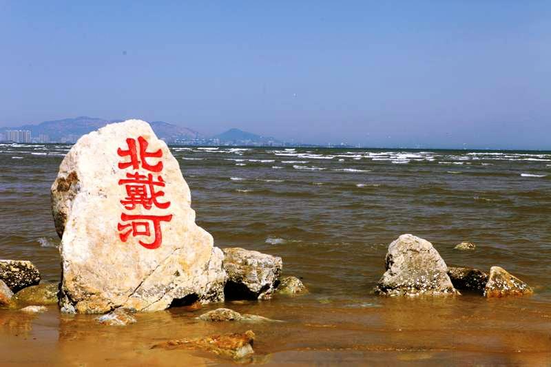 Kỳ nghỉ bí mật của lãnh đạo Trung Quốc và tham vọng quyền lực của Tập Cận Bình 1