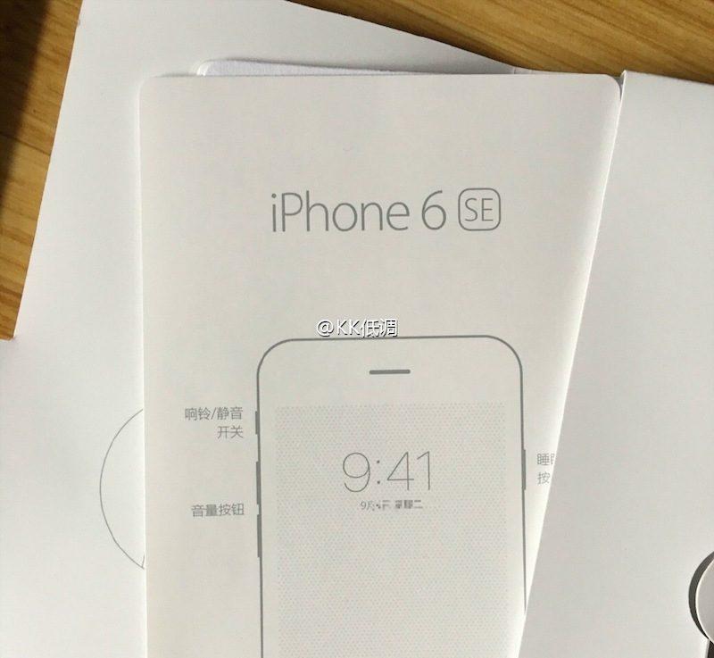 iPhone 6SE bất ngờ lộ diện 4