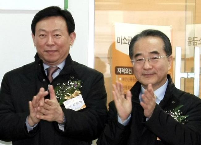 Phó chủ tịch tập đoàn Lotte chết, nghi tự tử trước giờ bị điều tra 3