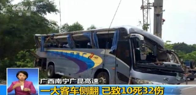 Trung Quốc: Xe bus chở 42 người văng khỏi đường cao tốc 1
