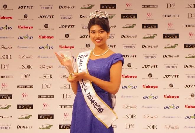 Nhan sắc của Tân Hoa hậu Thế giới Nhật Bản khiến cư dân mạng thất vọng 1