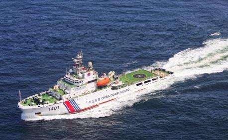 Tàu tuần duyên Trung Quốc hung hăng nhất trên Biển Đông 1