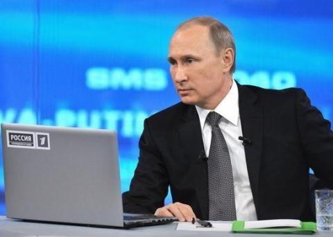 Tổng thống Putin bật mí về người kế nhiệm 1