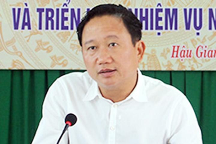 Thông tin mới nhất về ông Trịnh Xuân Thanh 1