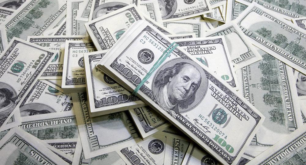 Nga: Phát hiện gần 3.000 tỷ đồng tại nhà quan chuyên trách chống tham nhũng 1