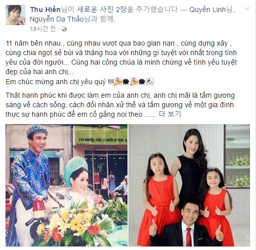 Facebook sao Việt: Kang Tae Oh say sưa hát karaoke cùng đoàn phim Zippo, Mù tạt và em 12