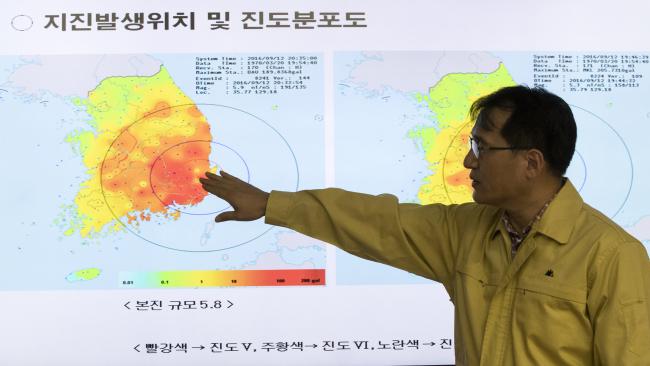 Hàn Quốc rung chuyển vì động đất mạnh kỷ lục 1