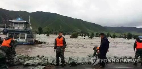 Lũ lụt lịch sử ở Triều Tiên, ít nhất 133 người thiệt mạng 1