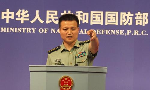 Hình ảnh Trung Quốc đe dọa Nhật