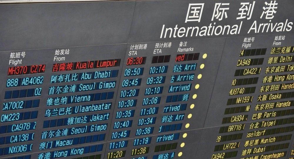 Nhà báo Mỹ tiết lộ sốc về MH370 1