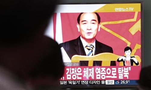 Quan chức nắm giữ bí mật sức khỏe ông Kim Jong-un đào tẩu 2