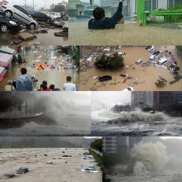 Trận bão giống như thảm họa sóng thần tại thành phố Busan, Hàn Quốc 1