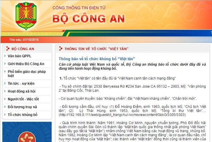 Ngỡ ngàng nhan sắc của Á hậu 2 Thùy Dung sau 1 tháng đăng quang 1