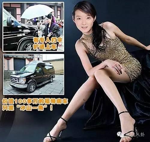 Xe sang tiện nghi như khách sạn của Châu Tấn, Phạm Băng Băng 12