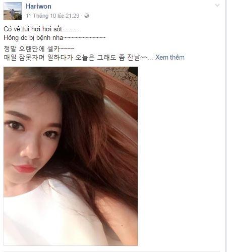 Hari Won bất ngờ nhập viện mổ ruột thừa giữa đêm khuya 3