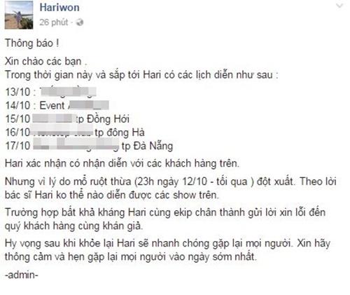 Hari Won bất ngờ nhập viện mổ ruột thừa giữa đêm khuya 1