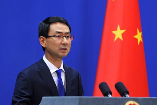 Trung Quốc tuyên bố ủng hộ chiến dịch chống ma túy của Duterte 2