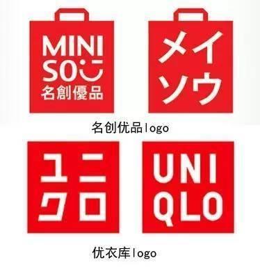 Lật tẩy chiêu trò thương hiệu Tàu che mắt thiên hạ bằng logo Nhật  1
